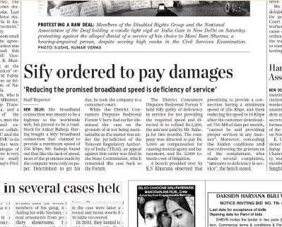 Press Update: 'The Hindu' reports SIFY case…